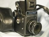 '    GREAT WALL CASED ' Great Wall Cased Medium Format Camera -NICE- £99.99